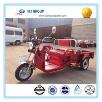 heavy loading cargo hot sell three wheel e tricycle passenger motorcycle