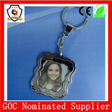metal keychain metal keyring photo frame keychain with exquisite frame for souvenir, decoration (HH-key chain-738)