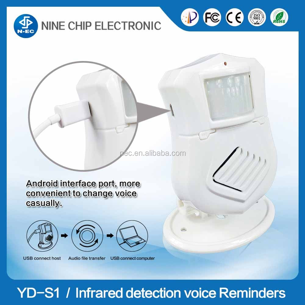 USB home alarm system voice recordable sensor infrared induction doorbell