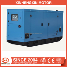 Top Brand 100KVA Safety Of Diesel Generator