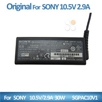 New Original Power Adapter Charger 10.5V 2.9A 30W For Sony Tablet S series Tablet Pc Charger