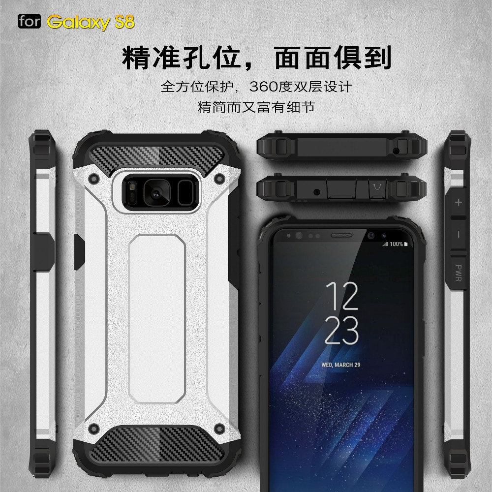 2 in 1 slim shockproof armor hybrid rubber tpu pc case for samsung s8