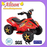 Alison A02727 STRONG balance of electric car for children