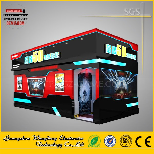 New truck mobile 7D cabin whole car 6/9 seats cinema 5d trailer from factory