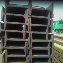 Haisteel hot rolled steel I beam/SHAN STEEL ALL SIZE H BEAM AND I BEAM/Structural steel I beams