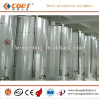 Hot sale dairy equipment