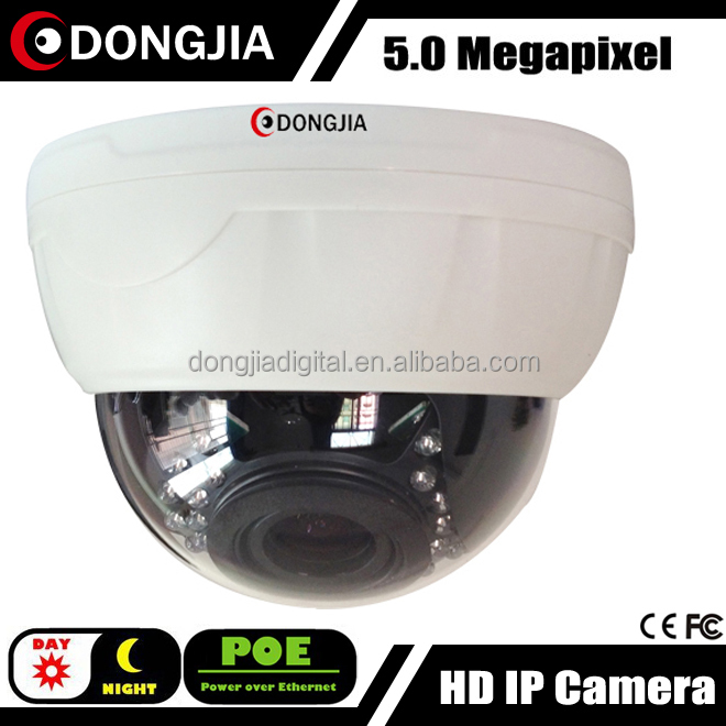 DONGJIA DJ-IPC-HD8517TDV Network Waterproof 5MP Outdoor Day Night 5 Mega pixel Camers IP