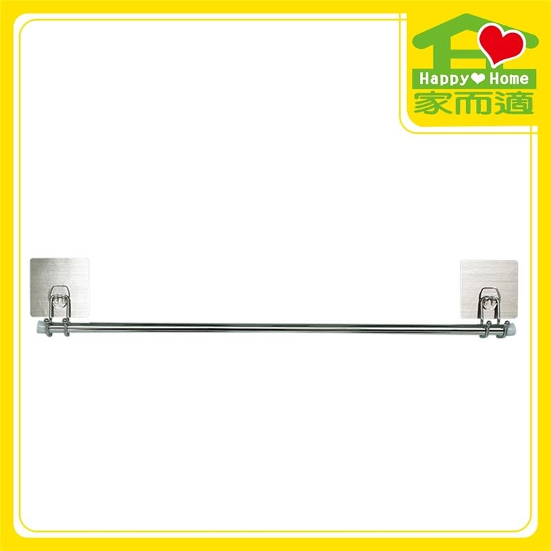 Self adhesive made in Taiwan wholesale excellent quality strong towel bar