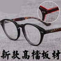 Cheap Wholesale China Eyeglass Handmade Acetate Eyewear Optical Frame of2002