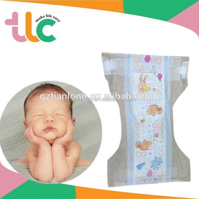 2016 New baby items Baby products baby cloth diapers