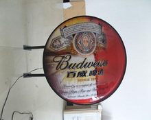 Budweiser Double Side Aluminum Frame Light Box