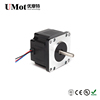 /product-detail/12v-dc-stepper-motor-for-winding-machine-60682456917.html