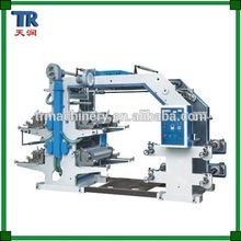 Promotions multifunction efficient logo printing machine