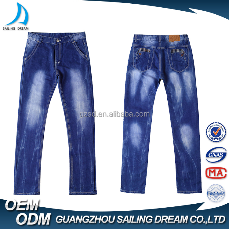 2016 new arrival stock lot custom denim jeans new style boys pants jeans