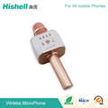 Alibaba Trade Assurance Product Wireless Microphone and Hifi Speaker