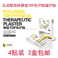 Warming Therapy Plaster/Chinese Medicines Moxibustion Acupoint Therapy