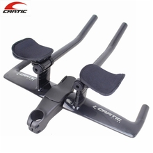 Carbon Fiber Time trial bikes handle bar \ TT bicycle handlebar \ Triathlon Cycling handle bar