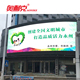 ull color energy-saving big led outdoor advertising screen