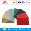 color coated stainless steel sheet/ PPGI Steel Coil / Prepainted Galvanized Steel Sheets