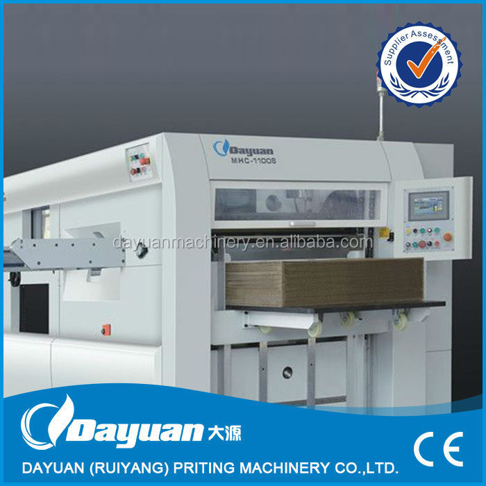 MHC-1300B Semi-automatic Flat Die Cutting Machine used for cartons and paper boxes
