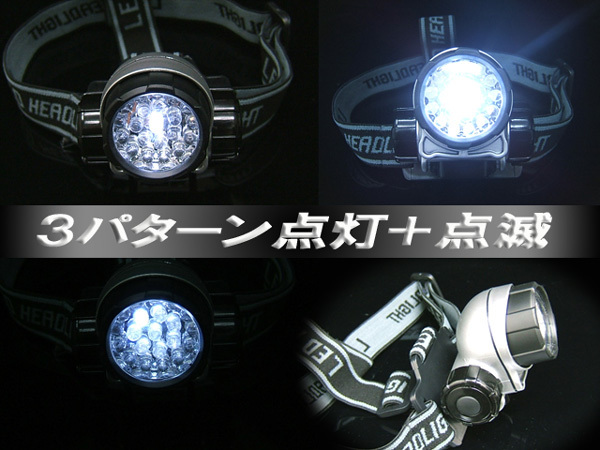 14 LED, 28LED, 25 LED Headlamp with dimming function