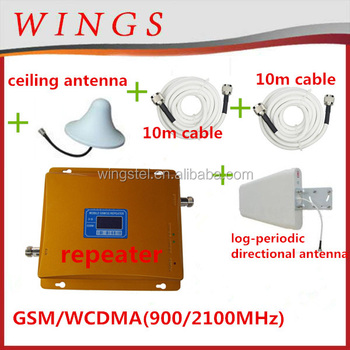 Gold GSM/WCDMA signal repeater+power adaptor+outdoor log-periodic antenna with 10m cable+indoor ceiling antenna with 10m cable