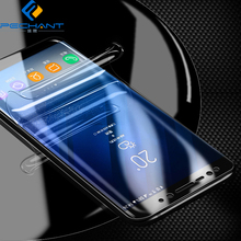 Cheap Elegant professional screen guard for Samsung S8/S8 plus