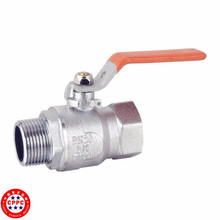 din bronze ball valve straight gas water heater temperature control