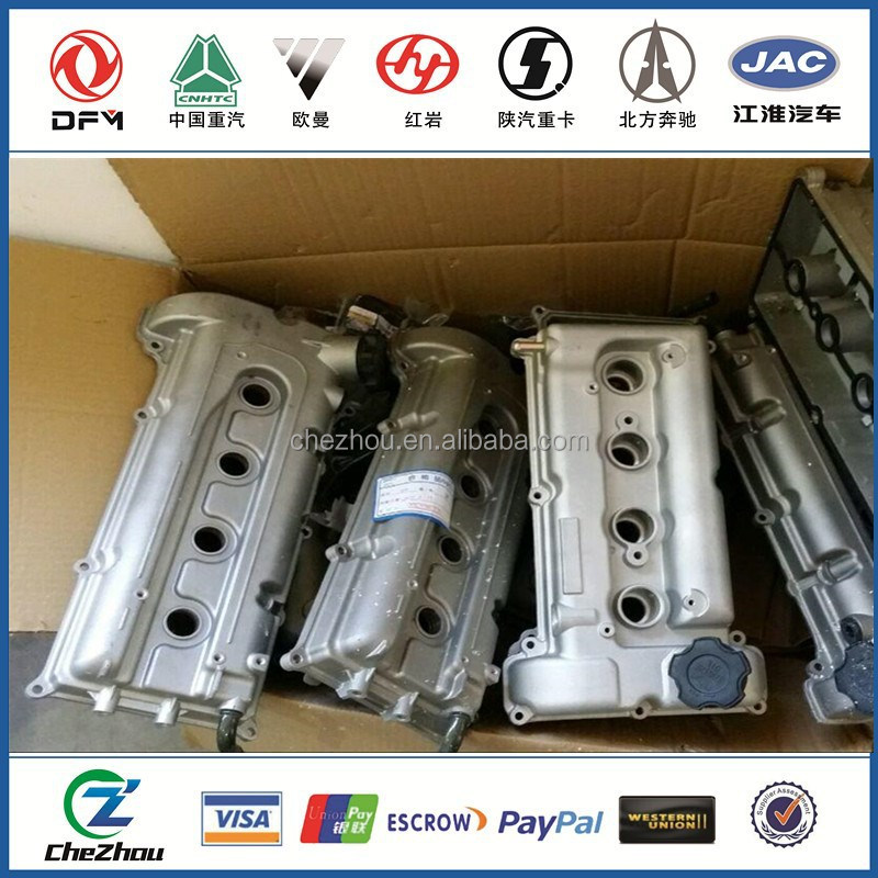 Engine parts for light truck