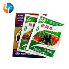 Heat seal empty fertilizer bags for sale/seed packets/high quality storage bag