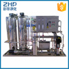 ZHP ro system drinking water purification plant cost