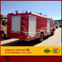 Every minut counts rapid arrive fire fighting rescue vehicle equipped with top ladder, water cannon vehicle