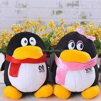 Tencent QQ classical doll stuffed soft toy