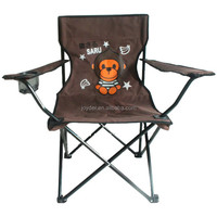 Lightweight JD-2009 hospital folding chair for fishing