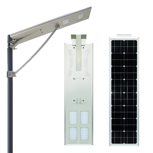 NOKIN 40W Outdoor IP65 All in one integrated led solar street light