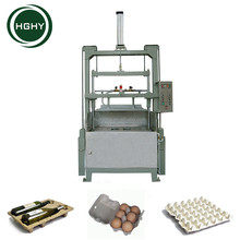 Small compact semi-automatic paper pulp egg tray molding machine 400 pcs/hour