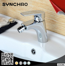 SKL-32416 High quality bathroom sets toilet basin bidet faucet