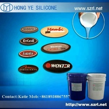 silicon printing ink for T-shirt logo printing