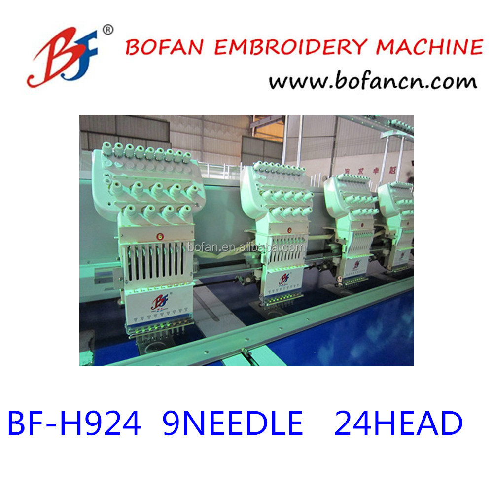 high speed 9 Needles,24 Heads Flat computeizedr embroidery machine prices