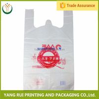 Top level Safety Food Grade hdpe t-shirt roll bag,t-shirt bag in plastic,2016plastic t shirt bags