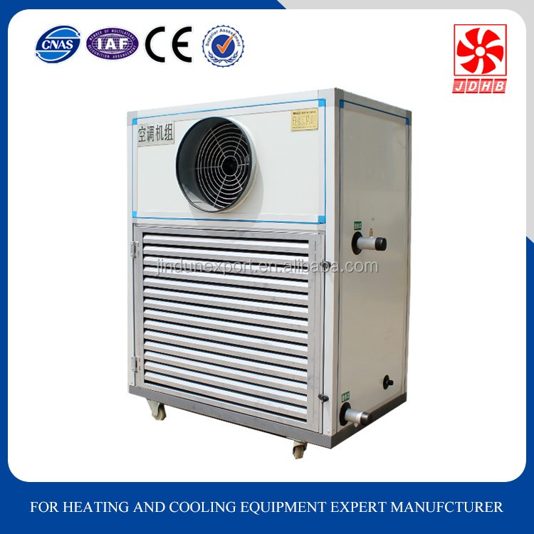 China supplier commercial room air conditioner blower