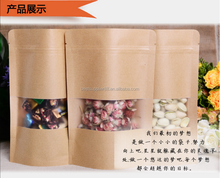 Custom paper bag kraft and zipper for food high quality factory directly sale