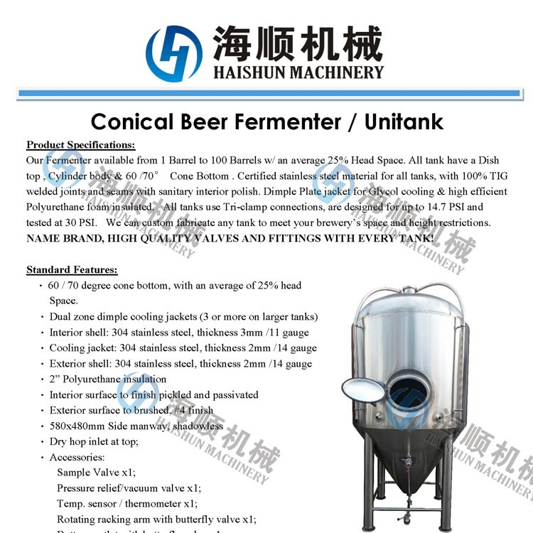 (CE)Stainless steel Brew Kettle / Whirlpool Tank
