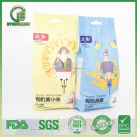 Custom printing plastic rice packing bag for 1kg 2kg 5kg