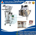 automatic instant coffee packing machine TCLB-320C