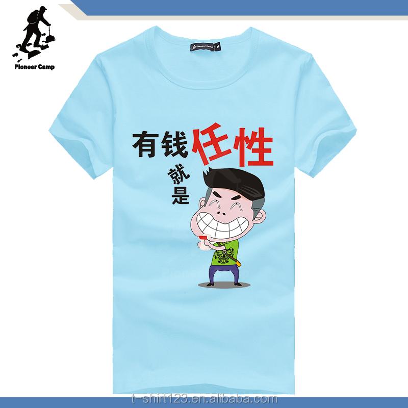 100 Cotton T Shirts Product Type Mens T Shirt Printing