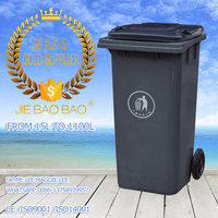 JIE BAOBAO! 240 LITER RECYCLABLE LID OPENER MOBIL LIVING QUARTERS TRASH STORAGE CONTAINER
