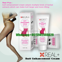 Most Effective enhanceing butt lift up Real Plus hip massage cream