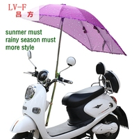 High Strong Windproof Bicycle Umbrella,Autobike Umbrella,Motorcycle Umbrella