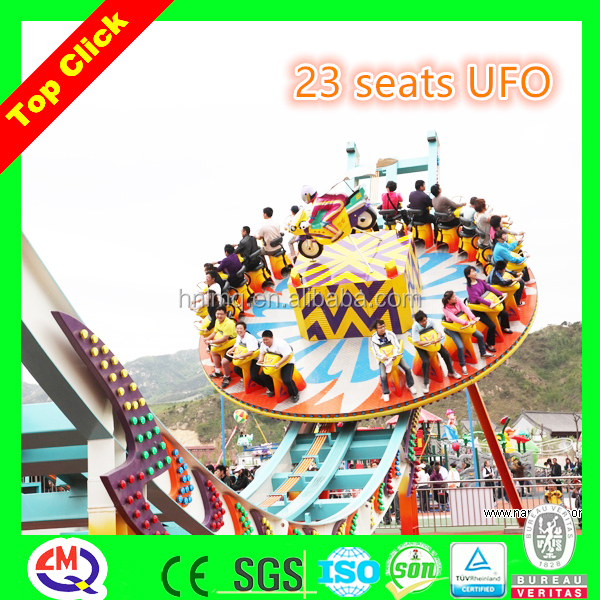 Exciting amusement park equipments disco flying ufo cheap amusement rides for sale
